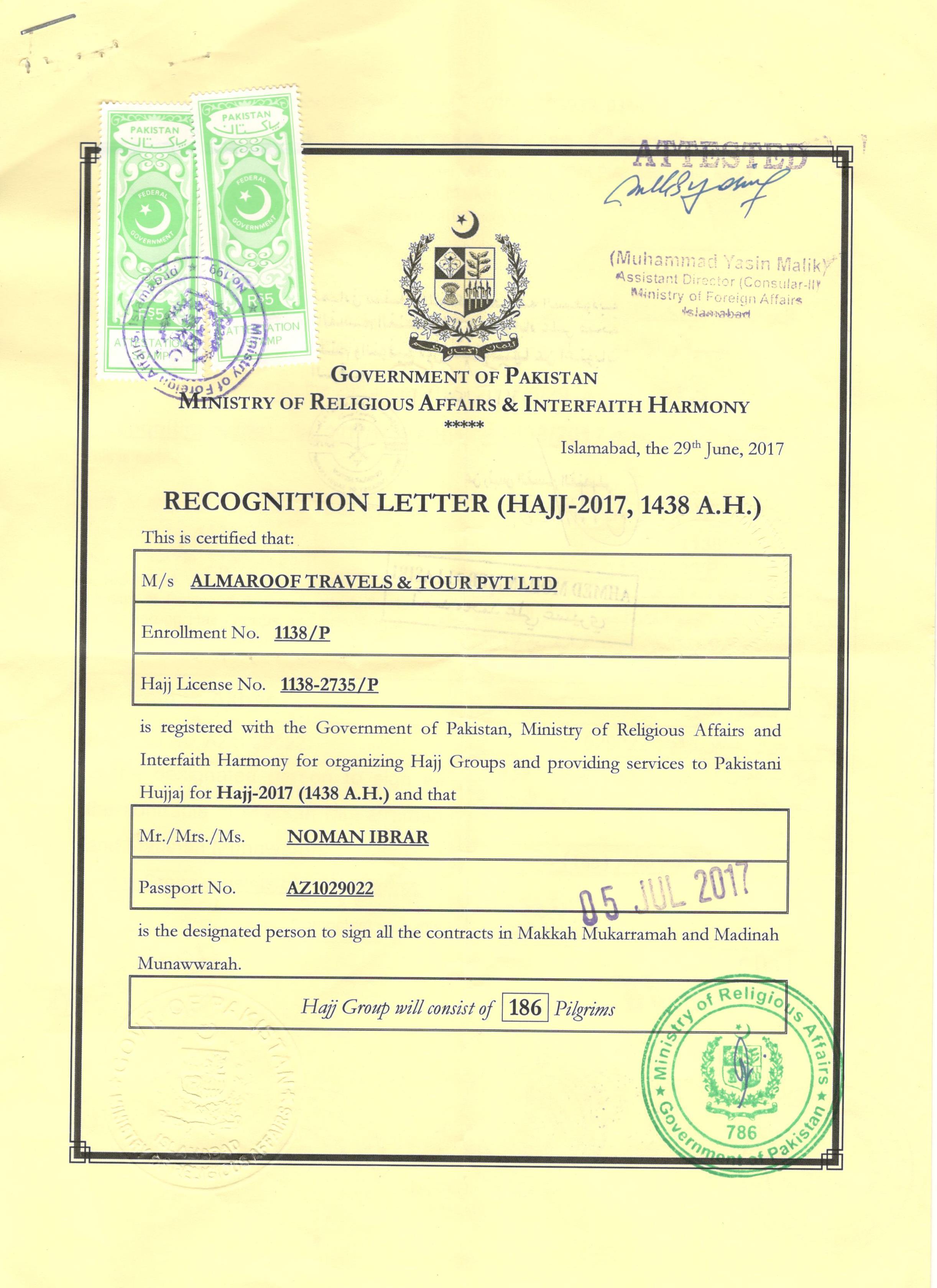 Recognition Letter . al maroof